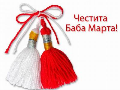 martisor in bulgaria